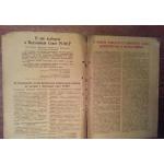 Журнал. Работница. 13/1938г. Май