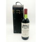 """Вино 1982 """"Chateau moulin du prieur"""""""