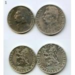 Чехословакия НАБОР 2 монеты 50,100 крон 1949 70 лет со дня рождения Иосифа Сталина СЕРЕБРО
