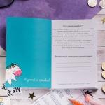 """Книга доходов и расходов CashBook """"Единорог"""""""