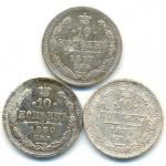 серебряные монеты Империи
