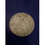 """Монета достоинством в """"один рубль"""", выпущенная на территории СССР."""