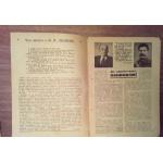 Журнал. Работница. 2/1937г. Январь