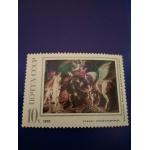 "Почтовая марка: "" Рубенс.Персей и Андромеда"""